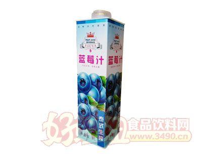 悠雅泰式生榨蓝莓汁1l