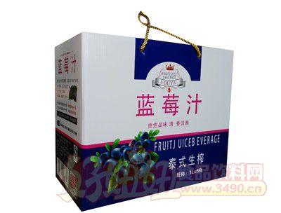 悠雅泰式生榨蓝莓汁1lx6瓶