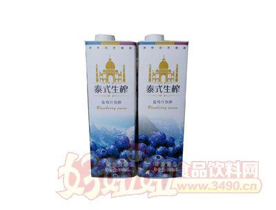 悠雅泰式生榨蓝莓汁饮品600ml