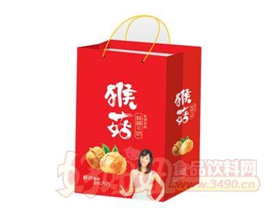 欣维恩猴菇核桃牛奶乳味饮料手提袋