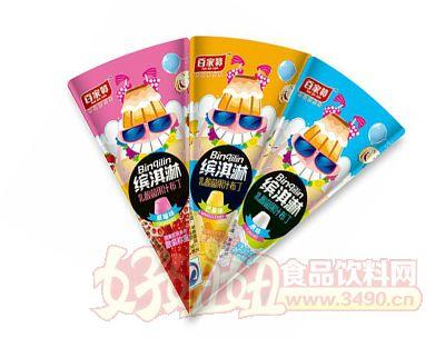 百家赞缤淇淋