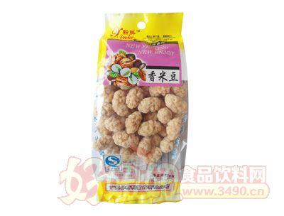新科香米豆120g
