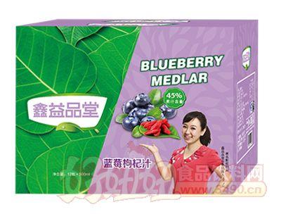麦斯蓝莓枸杞汁