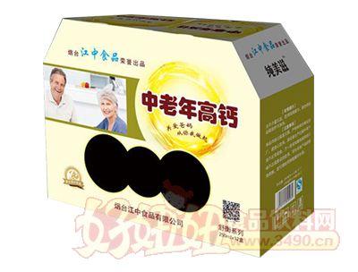 烟台江中中老年高钙奶礼盒