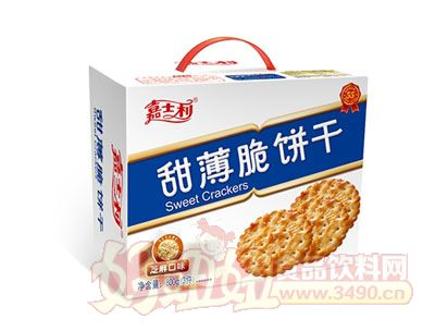 嘉士利800g-芝麻口味甜薄脆餅乾