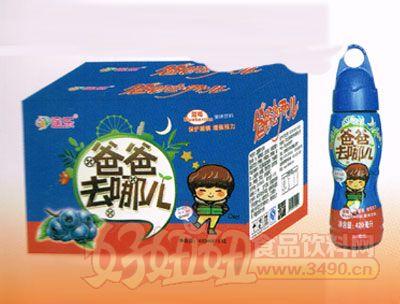 爸爸去哪儿蓝莓味-420ML-15瓶
