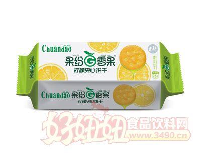 川岛果纷香果柠檬夹心饼干95g