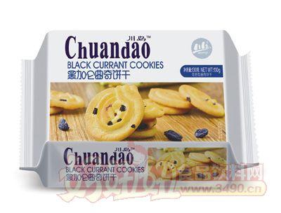 川岛黑加仑曲奇饼干130g
