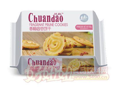川岛香梅曲奇饼干130g