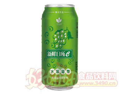 达威水晶葡萄味碳酸饮料