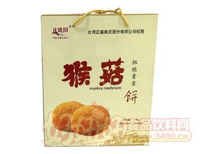 正盛圆猴菇粗粮素食饼礼盒