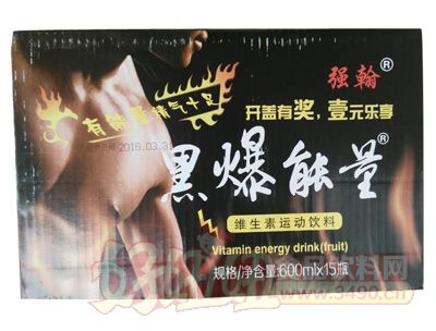 强翰�\爆能量维生素运动饮料600ml×15瓶