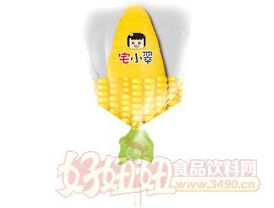 俏皮玉米棒糖果