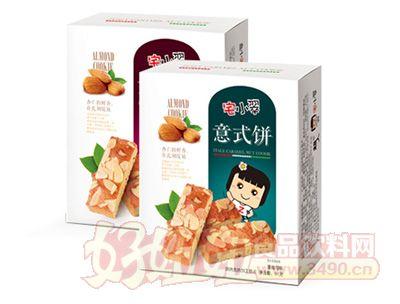 意式饼(蔓越莓味杏仁焦糖味)