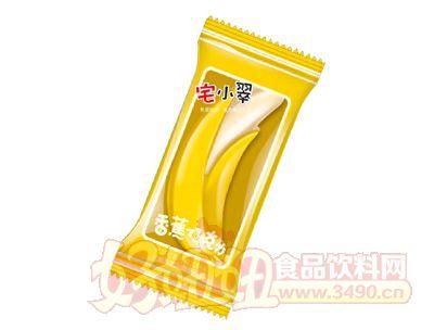 香蕉巧克力单粒