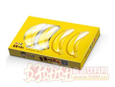 宅小翠香蕉巧克力