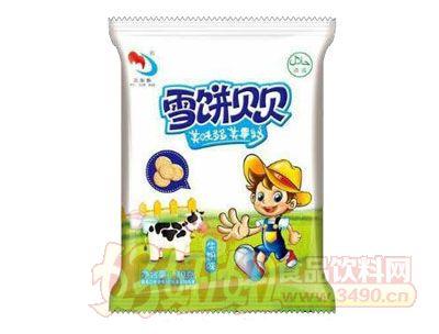 美多多一元系列雪饼贝贝牛奶味30克