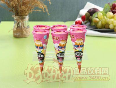 缤淇淋布丁草莓味