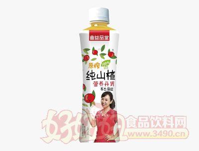 原榨100%纯山楂果汁