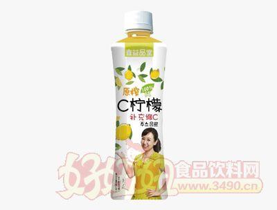 原榨100%C柠檬果汁