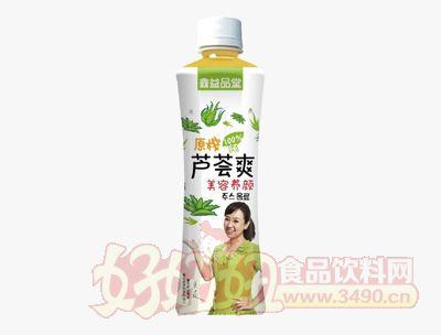 原榨100%芦荟爽果汁