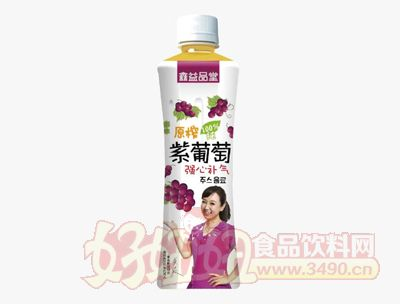 原榨100%紫葡萄果汁