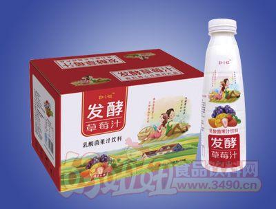 郑小红发酵草莓汁乳酸菌果汁饮料500ml×15瓶