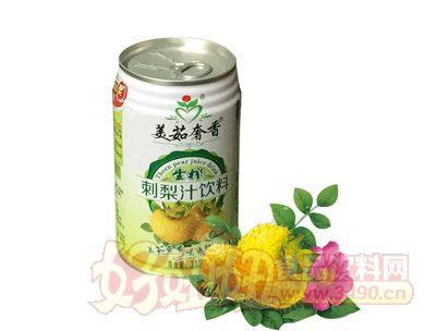 美茹奢香刺梨汁饮料-