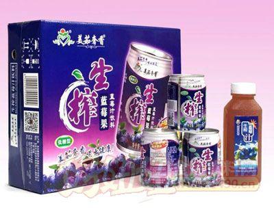 美茹奢香生榨蓝莓汁