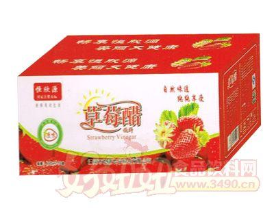恒欣源-草莓醋180mlx15盒