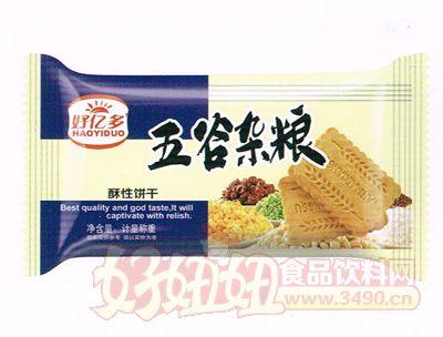 好亿多-五谷杂粮酥性饼干(蓝色)