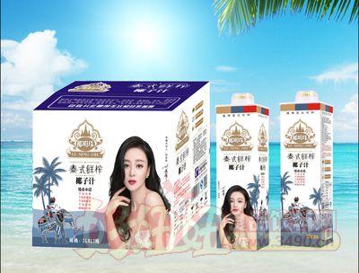椰明珠泰式鲜榨椰子汁1Lx12