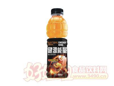 健源能量维生素饮料600ml