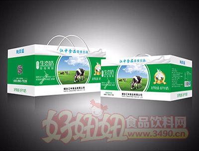 烟台江中纯美滋生态奶