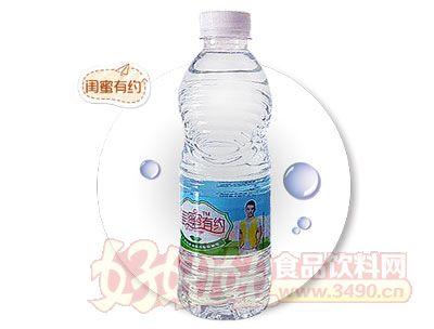 闺蜜有约闺蜜有约饮用水