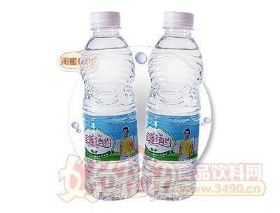 闺蜜有约饮用水2瓶装