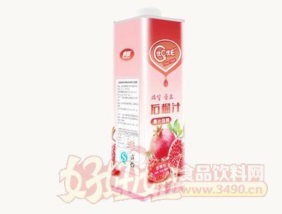 UCUE餐饮果汁石榴汁