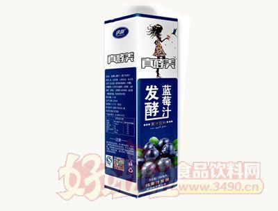真酵美发酵蓝莓汁
