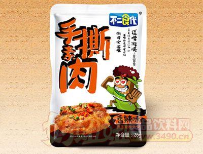 26克手撕素肉(香辣味)