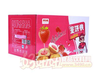 开口福金饼侠草莓馅面包箱装侧面