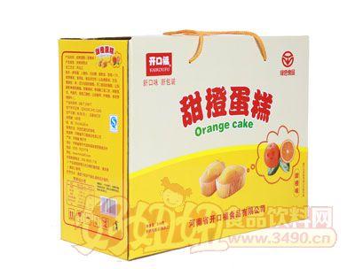 开口福甜橙蛋糕礼箱装侧面
