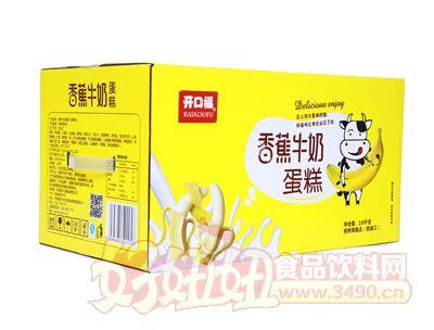 开口福香蕉牛奶糕点2千克侧面