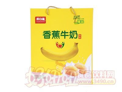 开口福香蕉牛奶糕点1000克