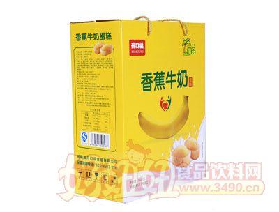开口福香蕉牛奶糕点1000克侧面