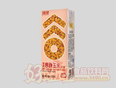 维维营养谷动玉米浓浆250ml