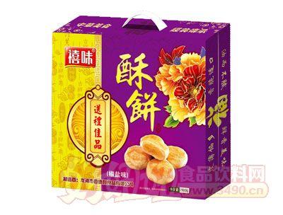 福建龙海禧味酥饼椒盐味2500克