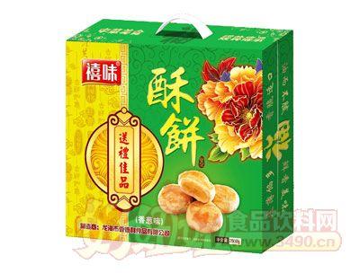 福建龙海禧味酥饼香葱味2500克