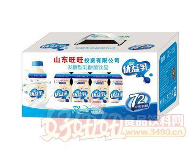 康发优益乳发酵型乳酸菌饮品