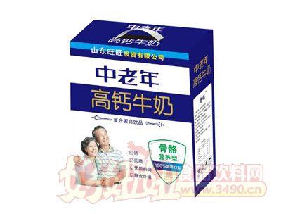 康发中老年高钙牛奶蛋白饮品