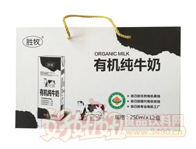 胜牧有机纯牛奶250ml×12盒